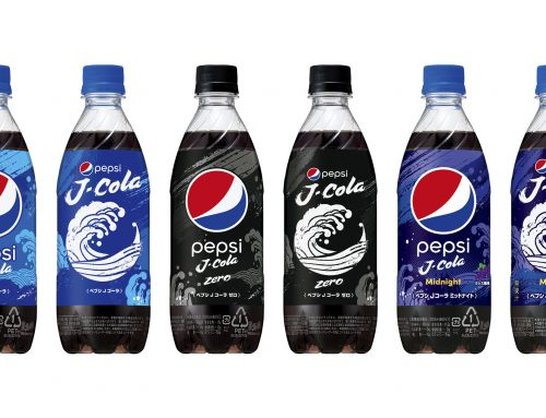 Pepsi breathes life into the night-time soft drinks concept